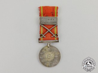Turkey. A First War Issued Medal for Merit, Silver Grade
