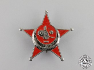 Turkey. A First War War Medal (AKA Galipoli Star)