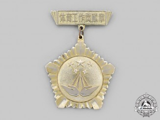 China, People's Republic. The Sports Work Contribution Medal