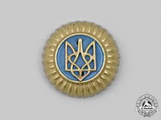 Ukraine. A Second War Auxiliary Police Cap Badge