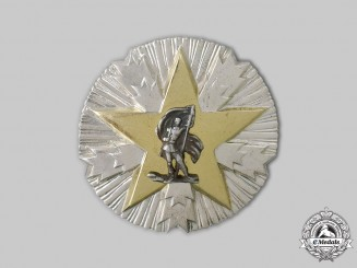 Yugoslavia, Socialist Federal Republic. An Order of Merit to the Nation, III Class