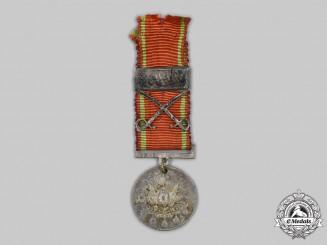 Turkey, Ottoman Empire. A Medal for Merit, Silver Grade II Class, c.1900