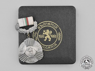 Bulgaria, People's Republic. A Jubilee Medal for the 1300 Years of Bulgaria 681-1981, 2nd Variation, Cased
