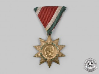 Hungary, Republic. A Order of Merit of Hungarian Freedom, II Class Bronze Grade, c. 1947