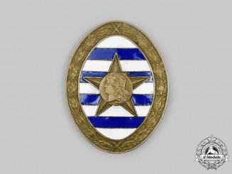 Uruguay. An Army Officers Hat Badge to Mayor Cipriano Olivera, c.1928