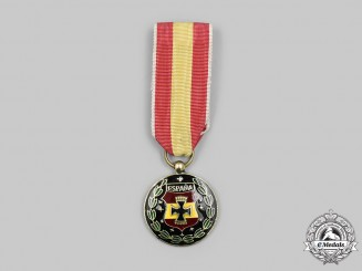 Spain, Facist State. A Blue Division Widows and Prisoners Medal
