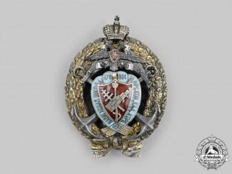 Russia, Imperial. A Naval Navigational Corps School Graduation Badge, c.1900