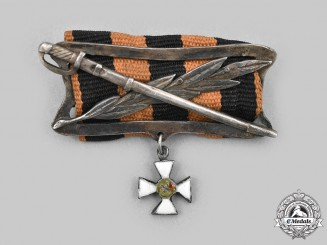 Russia, Imperial. An Order of St. George Ribbon Clasp with Miniature, c.1917
