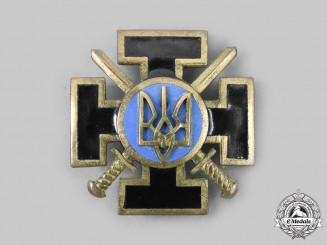 Ukraine, Republic. An Armed Forces Combatant's Cross, Numbered Example