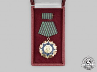 Cuba, Socialist Republic. An Order of May 17th