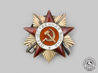 Russia, Soviet Union. An Order of the Patriotic War, I Class, Type II