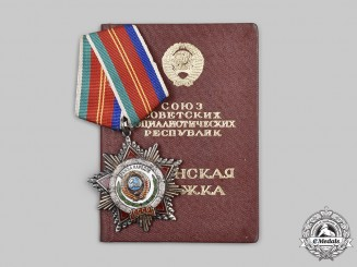 Russia, Soviet Union. An Order of Friendship of Peoples with Document