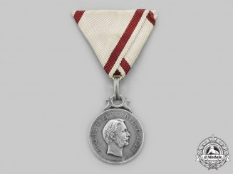 Montenegro, Kingdom. A Medal for Valour, c.1870