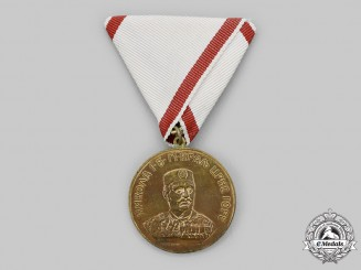 Montenegro, Kingdom. A Balkan Alliance Medal, c.1915