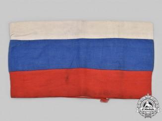 Slovakia, Republic. A Hlinka Guard Armband,c.1942