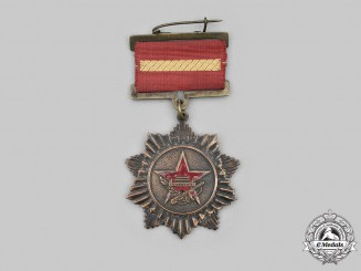China, People's Republic. A Military Merit Medal 1954, III Class