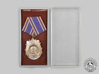 Cuba, Socialist Republic. An Order of Carlos J. Finlay
