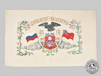 Canada, Slovakia. An Independent Slovak Support Association Banner. 1933