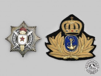 Greece, Yugoslavia. Lot of Two Badges