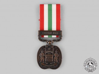 United Kingdom. A Jummoo and Kashmir Campaign Medal, 1895