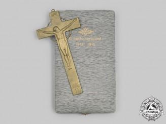 Austria, Empire. A First War Bereavement Cross 1914-1915