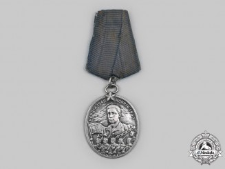 Albania, People's Republic. A Rare July Remembrance Medal 1942-1943