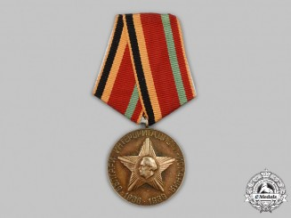 Bulgaria, People's Republic. A Medal for Veterans of the Spanish Civil War 1936-1939