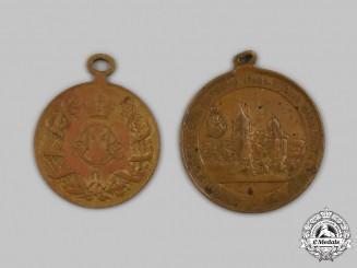 Serbia, Kingdom. Two Medals & Awards