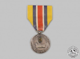 Mongolia, People's Republic; Manchukuo Empire. An Inner Mongolia National Foundation Merit Medal