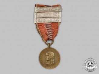 Romania, Kingdom. A Crusade Against Communism Medal 1941, Basarabia, Nistru, & Odessa
