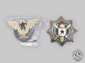 Yugoslavia, Socialist Federal Republic. Two Awards