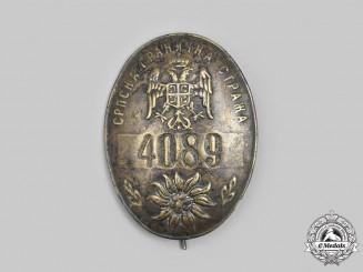 Serbia, Kingdom. A Border Security Guard's Badge, c.1900