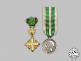 Italy, Kingdom, Republic. Two Miniature Awards