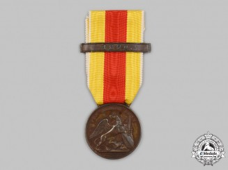 Baden, Grand Duchy. A Field Service Medal, for Franco-Prussian War Service