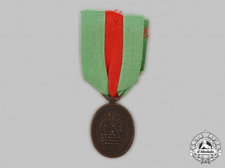 Brazil, Empire. An Army Medal for Bravery in Operations Against the Government of Paraguay 1868