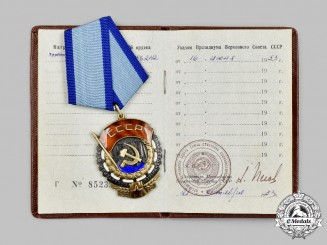 Russia, Soviet Union. An Order of the Red Banner of Labour, Type V with Award Booklet