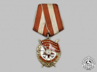 Russia, Soviet Union. An Order of the Red Banner