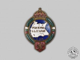 Bulgaria, Kingdom. A Bulgarian Union of Reserve NCOs Membership Badge