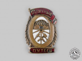 Russia, Soviet Union. A Soviet Railways Excellent Railway Engineer Badge, c.1944