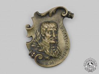 Serbia, Kingdom. A Bronze Karageorge Plaque, 1804-1904
