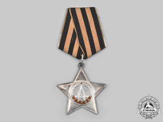 Russia, Soviet Union. An Order of Glory, Type II, III Class