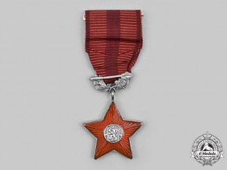 Czechoslovakia, Socialist Republic. An Order of the Red Star, Type II