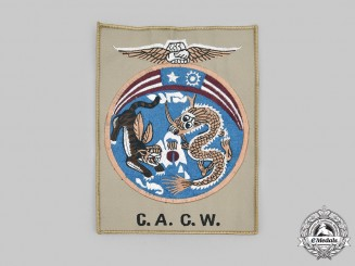 United States. Second War Chinese-American Composite Wing (Provisional) Commemorative Insignia Patch