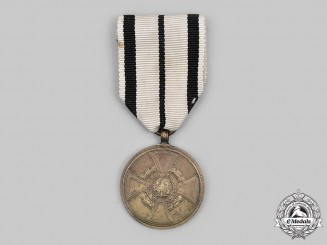 Prussia, Kingdom. A Hohenzollern Campaign Medal