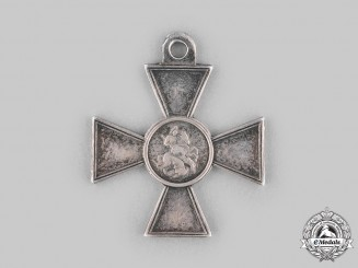 Russia, Imperial. A Cross of St. George for the Russo-Turkish War of 1877-78, IV Class, No. 72537, c.1877