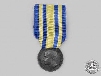 Italy, Kingdom. A China Campaign Medal, c. 1900
