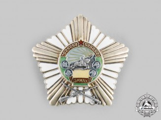 Mongolia, People's Republic. An Order of Combat Valour, c.1960
