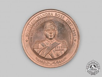 India, Republic. A  Medal for the 100th Anniversary of the Birth of Subhash Chandra Bose 1897-1997, Scarce