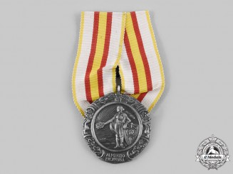 Spain, Fascist State. A Military Medal, Silver Class, by Egaña, c.1940