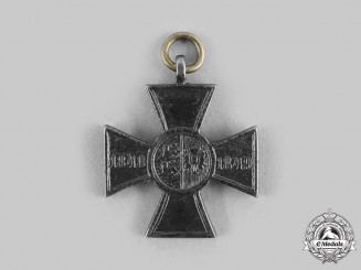 Germany, Schleswig-Holstein. A Cross for the Schleswig-Holstein Army for the War Years 1848-1849